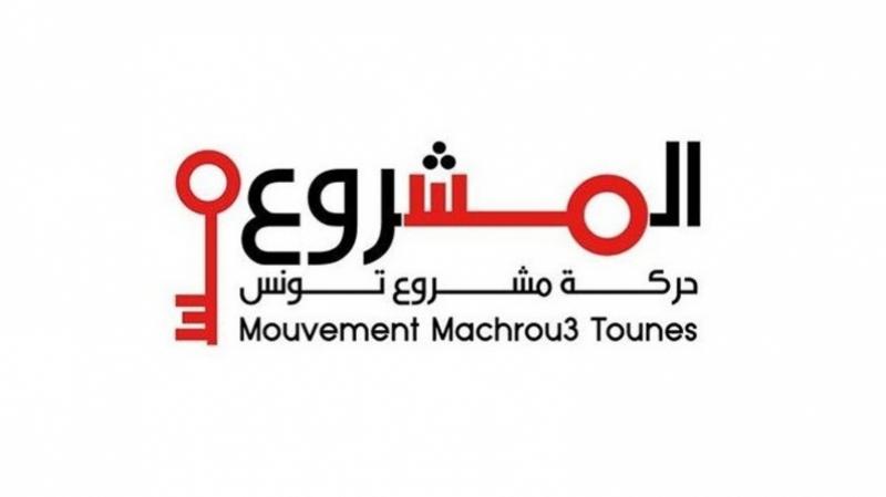 Tunisia-Mashrou Tounes will not participate in the next government - Tunisia News